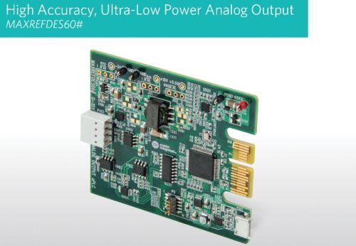 Maxim Integrated推出超低功耗高精度模拟输出方案0