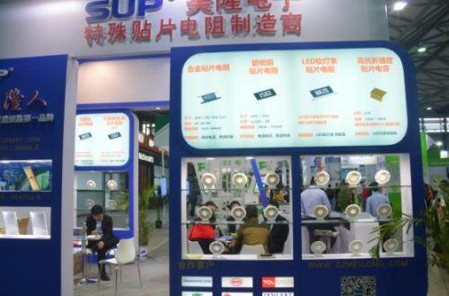 第84届中国电子展 深圳美隆电子盛装参展1