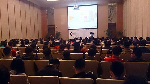 安富利X-fest 2014技术研讨会今日在北京举办 1