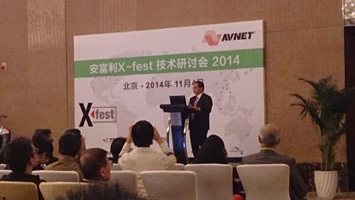 安富利X-fest 2014技术研讨会今日在北京举办 2