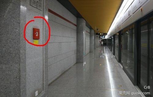 被夹在地铁安全门、车门之间 该如何自救?2