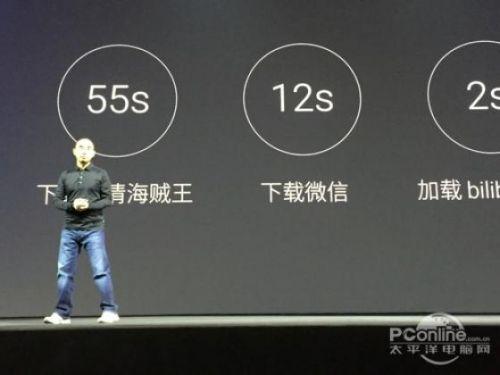 魅族新品牌魅蓝发布会全程图文实录36