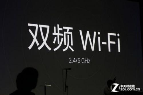 魅族新品牌魅蓝发布会全程图文实录35