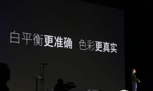 魅族新品牌魅蓝发布会全程图文实录47
