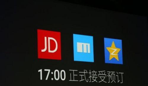 魅族新品牌魅蓝发布会全程图文实录66