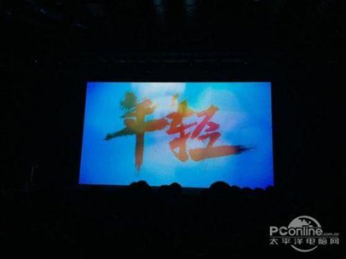 魅族新品牌魅蓝发布会全程图文实录20