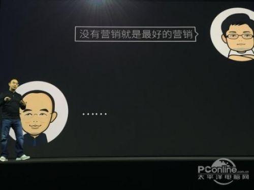 魅族新品牌魅蓝发布会全程图文实录31