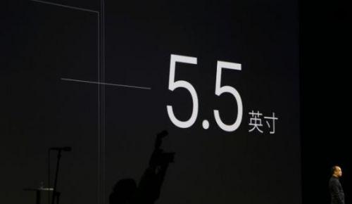 魅族新品牌魅蓝发布会全程图文实录54