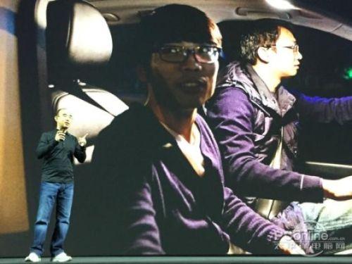 魅族新品牌魅蓝发布会全程图文实录27