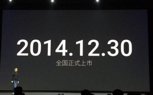 魅族新品牌魅蓝发布会全程图文实录67