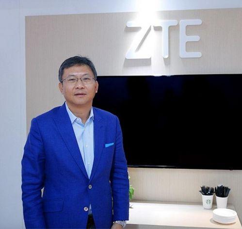 中兴CEO程立新:坚定发力5G 更关注聚焦和创新0