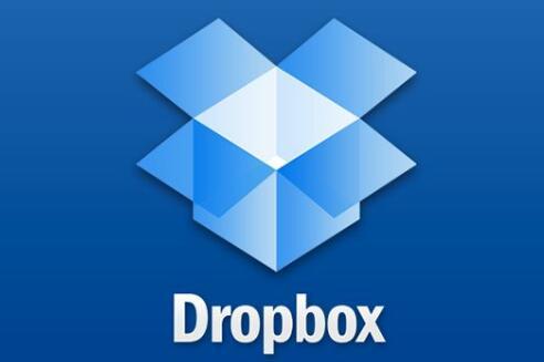 云存储Dropbox秘密上市 估值超百亿美元0