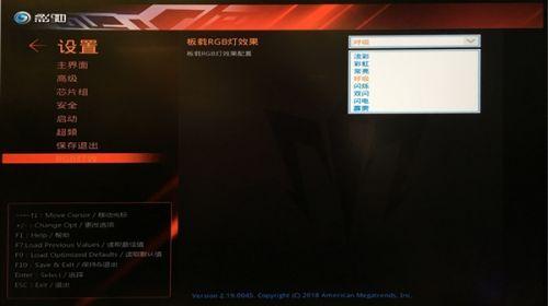 2699元!影驰Z370主板套装自带16GB极光内存5