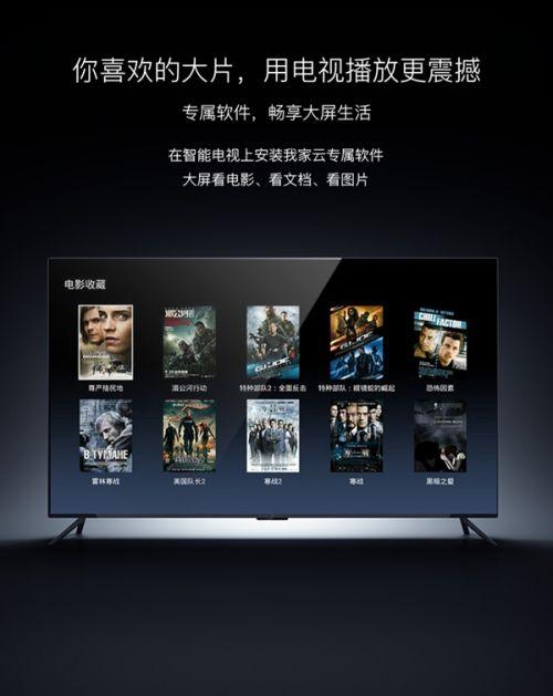 1499元!玩客云5TB空间资料永不丢3