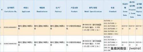 忘不掉Note7爆炸的阴影 三星S9充电功率证实为15W2