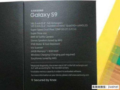 忘不掉Note7爆炸的阴影 三星S9充电功率证实为15W4