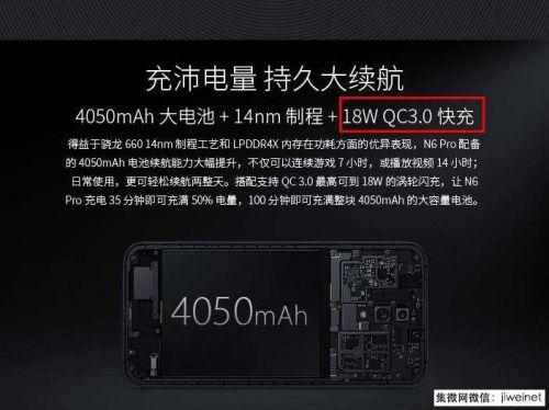 忘不掉Note7爆炸的阴影 三星S9充电功率证实为15W3