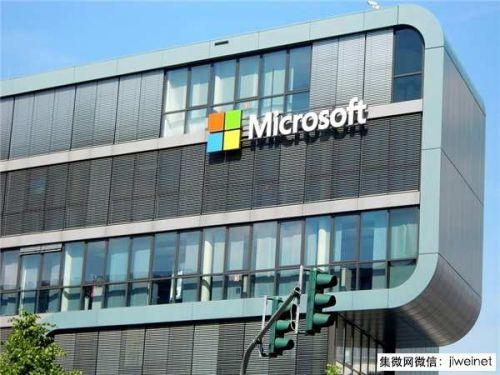 路透社:美国限制微软向200多家俄罗斯公司出售软件0