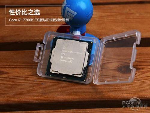 i7-7700K ES散片性能太牛X 不买后悔一辈子0