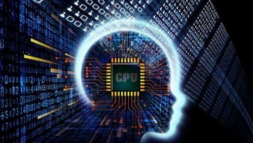 人工智能标准化白皮书2018完整版公布 中国AI芯片撬动全球1