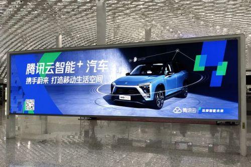 """腾讯云新机场广告上画,全新视觉描绘""""智能+""""新未来2"""