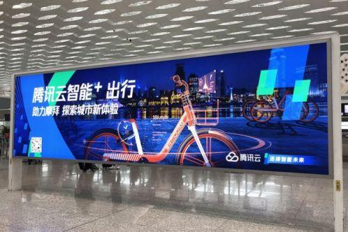 """腾讯云新机场广告上画,全新视觉描绘""""智能+""""新未来1"""