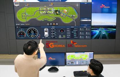 SK电讯利用5G网络 完成自动驾驶汽车测试0