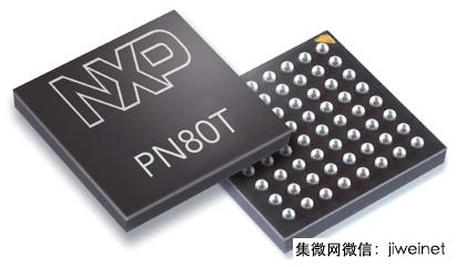 恩智浦携手Garmin带来安全便捷的NFC移动支付体验0
