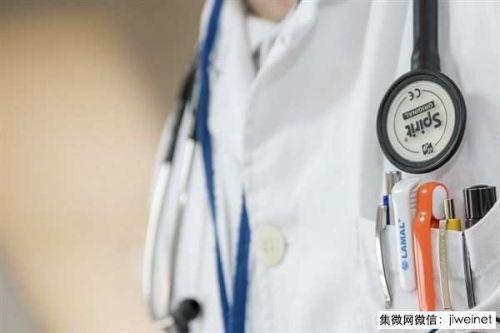韩国医学界的骄傲!无须手术清除癌细胞 0
