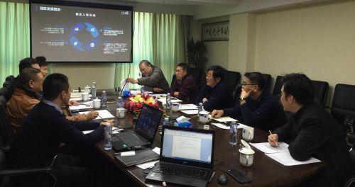 中车北京二七车辆公司领导莅临中发智造参观考察,为双方后续合作奠定基础1