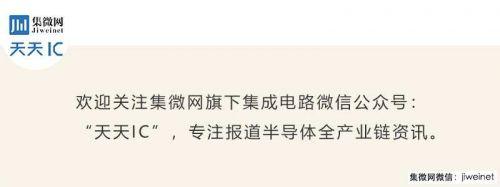 【创新】慧智微李阳:他让广字号芯片飞向全球;0