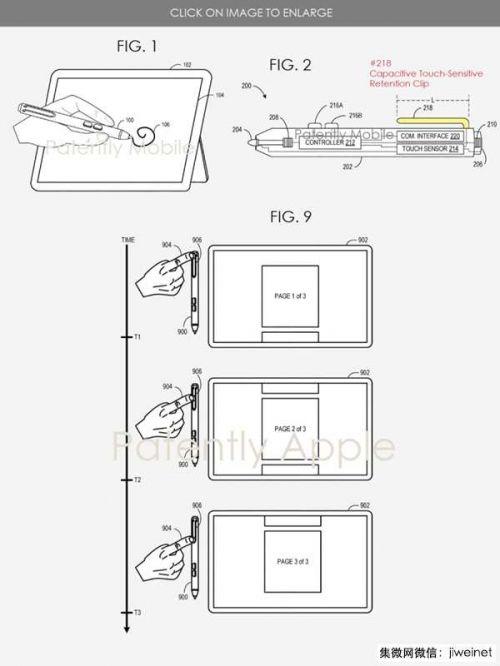 彻底抛弃鼠标:微软新专利曝光,Surface Pen支持滚轮功能1
