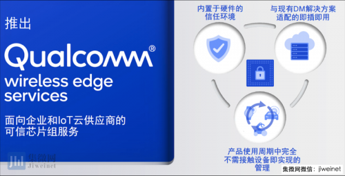 高通MWC将推新一代LTE芯片X24 支持2Gbps下载速率4