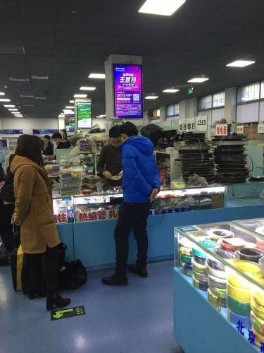 """中发电子市场开门营业,2018年""""go!go!go!""""1"""