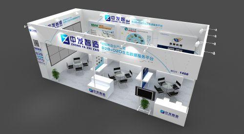 智向未来,探索科技,中发与您相约2018慕尼黑上海电子展!1
