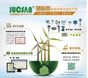 智向未来,探索科技,中发与您相约2018慕尼黑上海电子展!2