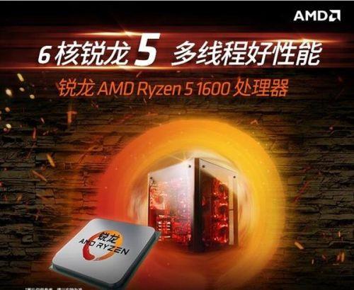 买CPU怎么选?很简单看看就知道了4
