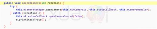 MIUI固件泄露小米7将采用刘海屏造型:红外人脸识别2