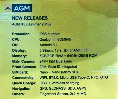 国产首款骁龙845+IP68全面屏手机AGM X3发布:8G内存1