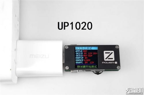 20W大功率:魅族E3充电器首发拆解7