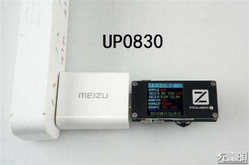 20W大功率:魅族E3充电器首发拆解5