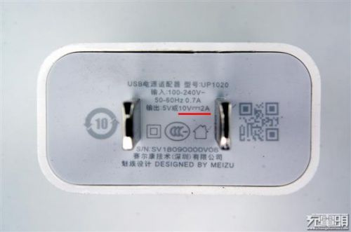 20W大功率:魅族E3充电器首发拆解4