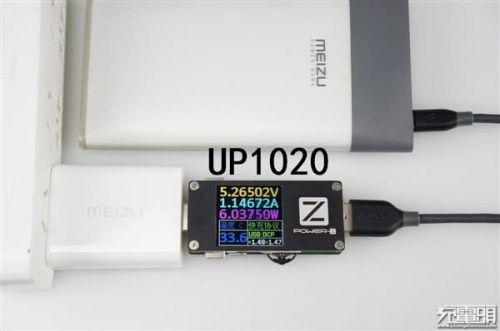 20W大功率:魅族E3充电器首发拆解8