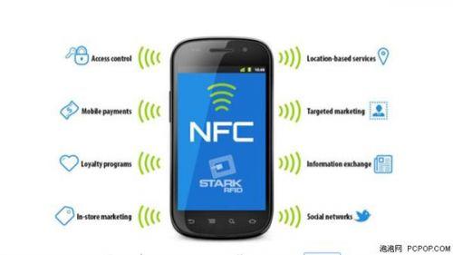 不止刷公交卡那么简单!小米6 NFC实用功能盘点1
