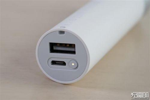 紫米移动电源MINI、小米随身手电筒拆解对比:各有所长12