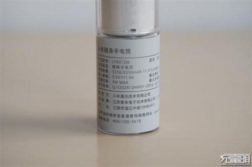 紫米移动电源MINI、小米随身手电筒拆解对比:各有所长4
