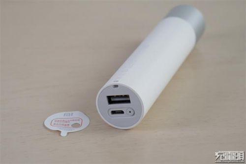 紫米移动电源MINI、小米随身手电筒拆解对比:各有所长1