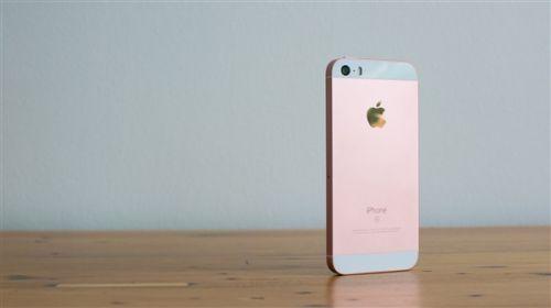 小屏梦碎!iPhone SE 2没戏了:洗洗睡吧0