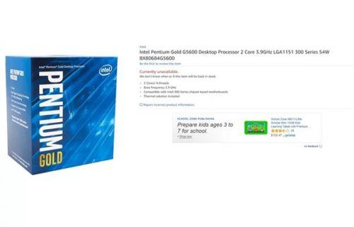 Intel 8代酷睿23款桌面CPU齐亮相3
