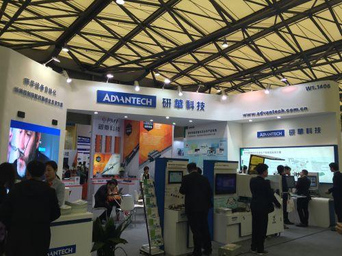 中发直击慕尼黑电子展第二天:助力中国制造腾飞1